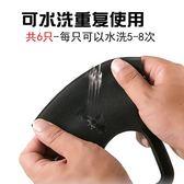 口罩男黑色潮款個性防塵透氣可清洗易呼吸【3C玩家】