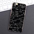 iPhone 6 6S i6 plus i6plus se 5 i5 5S 手機殼 軟殼 外殼 數學公式