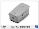 現貨! DJI 大疆 Mavic Air 2 智能飛行電池 原廠電池(Air2 公司貨)