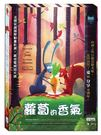 蘿蔔的香氣 DVD ( The Scent Of Carrots )