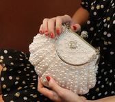 手拿包新款貝殼珍珠包水鉆包晚宴包新娘包禮服包宴會手拿包斜跨小包  萌萌