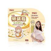 孕哺兒Ⓡ卵磷脂+磷脂質PS膠囊(新上市)(90粒)
