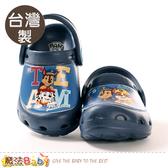 男童鞋 台灣製汪汪隊立大功正版輕量晴雨休閒鞋 魔法Baby