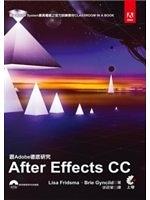 二手書博民逛書店《跟Adobe徹底研究After Effects CC》 R2Y