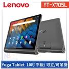 Lenovo Yoga Tablet 1...