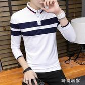 中大尺碼韓版男士長袖T恤新款POLO衫修身潮流帥氣打底衫zzy7173 『時尚玩家』