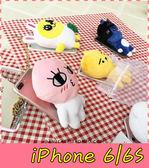 【萌萌噠】iPhone 6 / 6S (4.7吋) 可愛卡通 韓國Kakao毛絨公仔保護殼 旋轉支架透明硬殼 手機殼 外殼