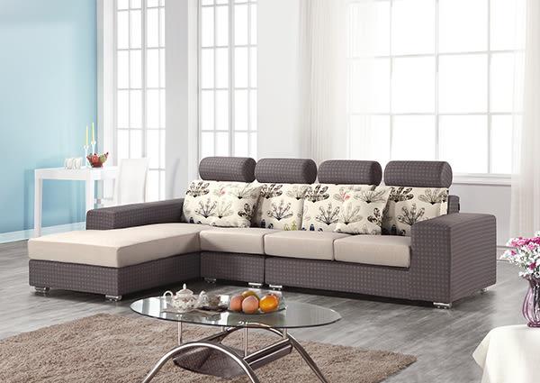 【南洋風休閒傢俱】沙發系列- 布料椅  造型椅 左魯 L 型布沙發_全組 (JH624-2)