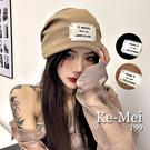 克妹Ke-Mei【AT70150】SPICY心機女裝萌字母徽章針織堆堆帽