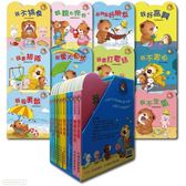 快樂學習的小熊滿滿 第Ⅱ輯 (10書+2CD) (OS小舖)