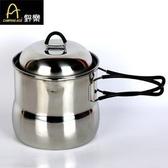 丹大戶外 野樂【Camping Ace】多功能壺鍋組 ARC-1561