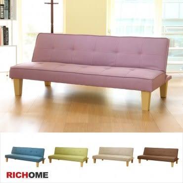 【RICHOME】凱莉沙發床-粉紫