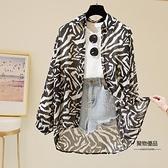 雪紡防曬衣女士夏季百搭薄款襯衣開衫短外套斑馬紋【聚物優品】