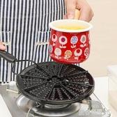 琺瑯鍋 日本奶鍋雪平鍋琺瑯搪瓷鍋防燒黑鍋墊鍋具煤氣防焦節能導熱盤防滑YTL「榮耀尊享」