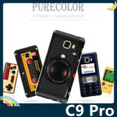 三星 Galaxy C9 Pro 復古偽裝保護套 PC硬殼 懷舊彩繪 計算機 鍵盤 錄音帶 手機套 手機殼 背殼 外殼