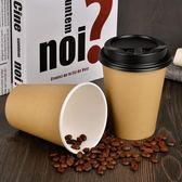 奶茶杯帶蓋杯子一次性紙杯咖啡杯