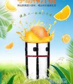 橙汁小型手動榨汁機我的前家用榨橙器檸檬半生擠壓橙子迷你榨汁器QM 依凡卡時尚