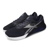 Reebok 訓練鞋 Nano 9 藍 白 男鞋 運動鞋 CrossFit專用 【PUMP306】 DV6340