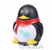 日本進口代跟筆車小學生玩具抖音劃線畫線感應巡線機器人企鵝 布衣潮人