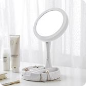 化妝鏡 優思居帶led燈化妝鏡折疊化妝小鏡子宿舍台式USB插電公主鏡梳妝鏡 玫瑰