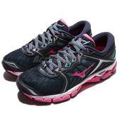 Mizuno 慢跑鞋 Wave Sky 藍 粉紅 足弓入門款 舒適緩震 運動鞋 女鞋【PUMP306】 J1GD170263