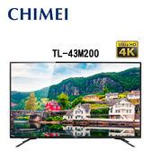 CHIMEI 奇美 TL-43M200 43吋 4K聯網液晶電視【公司貨保固3年+免運】
