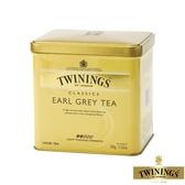 【TWININGS 唐寧】皇家伯爵茶罐(500g) / 罐
