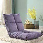八格懶人沙發榻榻米單人沙發椅折疊床上小沙發靠背椅飄窗椅地板椅