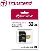 Transcend 創見 microSDHC 500S / 32G 記憶卡 ( U3 / V30 / MLC )