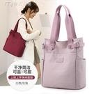 補習袋帆布單肩大包包女新款潮韓版尼龍布大容量簡約托特包購物袋 快速出貨