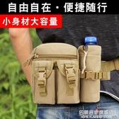 男女戶外運動多功能水壺腰包手機工具包戰術跑步包路亞包胸包男士 名購居家