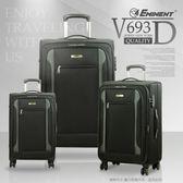 2018新款熱銷eminent萬國通路行李箱旅行箱29吋V693D商務箱反車拉鍊可加大雙排輪大輪組防潑水送好禮