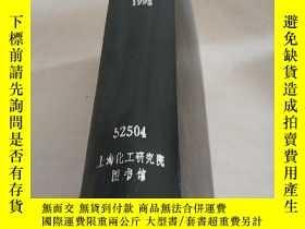 二手書博民逛書店MECHANICAL罕見ENGINEERING.Vol.117.
