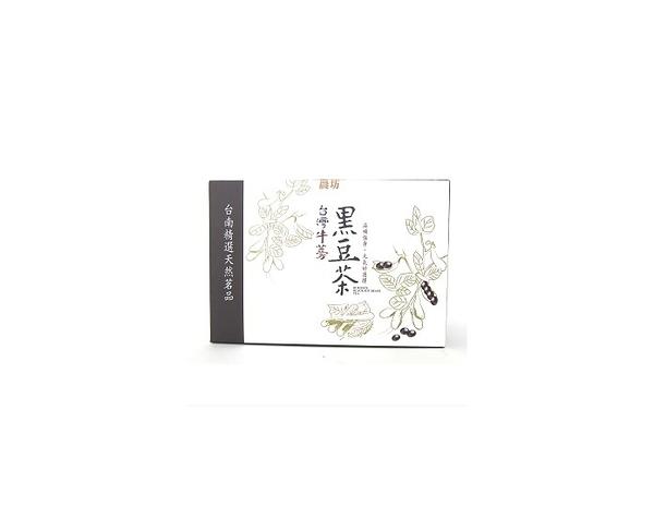 【蔴鑽農坊】台灣牛蒡黑豆茶(15包入)