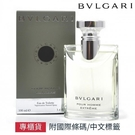 【南紡購物中心】BVLGARI 寶格麗 大吉嶺極緻男性淡香水 100ml (經典香氛)