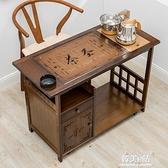 行動小茶幾功夫茶桌茶車茶台家用簡約客廳燒水泡茶套裝一體茶水架ATF 韓美e站