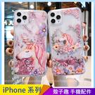獨角獸流沙殼 iPhone 11 pro Max 透明手機殼 夢幻卡通 iPhone11 保護殼保護套 全包邊軟殼