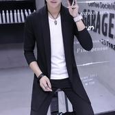 披風 2018新款男士風衣中長款韓版學生修身帥氣披風春秋季外套針織大衣  草莓妞妞