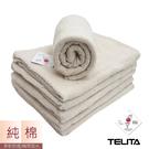 【TELITA】嚴選素色無染浴巾...