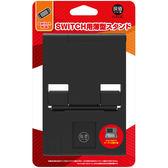 [哈GAME族]滿399免運費 可刷卡 良值 IINE Switch NS 新款 薄型支架 七段式調整 一鍵調整角度 方便攜帶