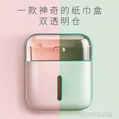 衛生間紙巾盒廁所置物架衛生紙盒免打孔創意防水北歐INS廁紙盒 【優樂美】