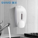 給皂機 瑞沃洗手液按壓瓶高檔創意洗手機衛生間洗潔精盒壁掛式皂液器家用