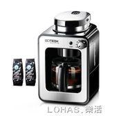 現磨咖啡機家用全自動 一體機 美式煮咖啡機 小型220V nms 樂活生活館