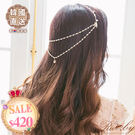 髮飾 韓國直送水鑽珍珠綁帶髮箍-Ruby...