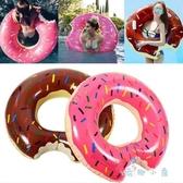 兒童游泳圈 充氣甜甜圈坐圈加大加厚水上救生圈【奇趣小屋】