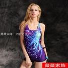 泳衣 2021夏季新款專業速干連體泳衣女歐美大碼沙灘特價清倉游泳衣女 薇薇