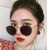 熱賣墨鏡女ins大臉顯瘦2021年夏季新款韓版潮圓臉復古港風眼鏡太陽鏡 【618 狂歡】