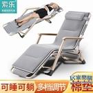 折疊椅 躺椅折疊午休單人床辦公室靠背午睡陽臺家用懶人沙灘成人椅子【快速出貨】