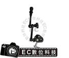 【EC數位】蟹夾鉗 外接螢幕固定座 蟹鉗夾 魔術怪手夾頭 LED攝影燈 補光燈 閃光燈夾具