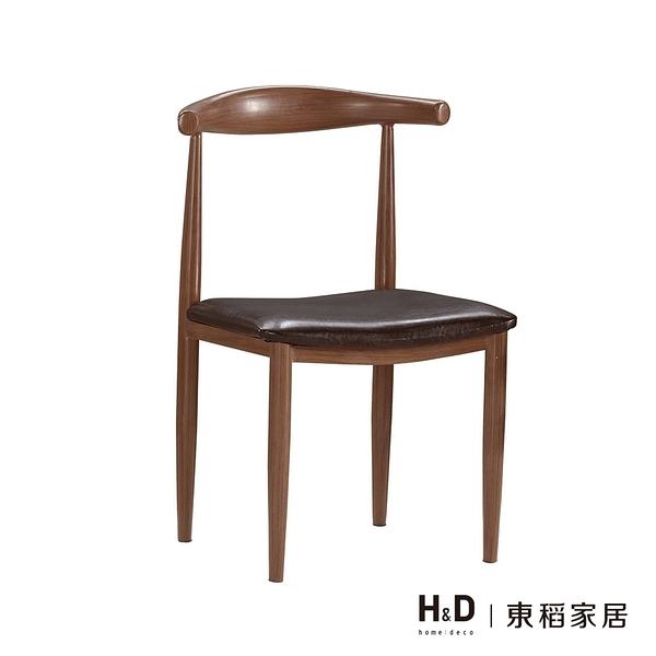 納德餐椅(21CM/1064-7)/H&D東稻家居